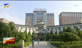 宁夏表彰全区中医药突出贡献奖获得者和第三批自治区名中医-20210121