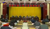 民进宁夏八届五次全委会召开-20210126