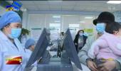 贺兰县首家数字化预防接种门诊投入使用-20210105
