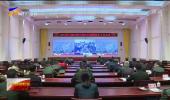 2021年宁夏征兵工作全面启动-20210122