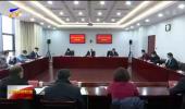 第21批中央博士服务团来宁夏工作-20210122