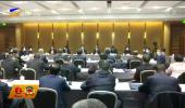 崔波参加全国政协十三届四次会议分组审议-20210305