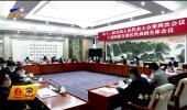 宁夏代表团审查计划报告和草案 预算报告和草案 -20210308