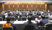 住宁全国政协委员为高质量发展积极建言献策-20210308