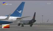 宁夏机场公司2021年春运圆满收官 运送旅客56.9万人次-20210309