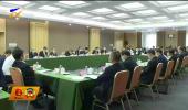 """住宁全国政协委员认真讨论""""两高""""工作报告-20210309"""