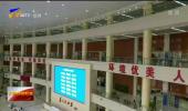 """银川市全面推行企业开办""""一网通办""""新模式-20210314"""