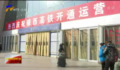 春运结束 银川客运段共运送旅客143.38万人次-20210309