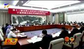 宁夏代表团审议政府工作报告 陈竺出席并发言 陈润儿 咸辉等发言-20210305