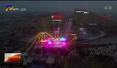 打卡宁夏 就等你来丨宁夏(沙坡头)第11届丝绸之路大漠黄河国际文化旅游节启幕-20210429