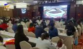 联播快讯丨甘肃陇南文化旅游产品宣传推介活动走进银川-20210420