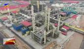 宁夏太阳能电解水制氢综合示范项目今天正式投产-20210420