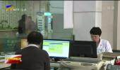联播快讯丨银川市职工医疗互助系统上线运行-20210429
