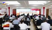 银川市党群活动服务中心示范点发布-20210421