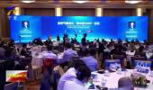 """应对气候变化""""碳中和3060""""论坛在北京钓鱼台国宾馆举行-20210422"""