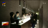 北大光华移动课堂开到宁夏 调研贺兰山东麓葡萄酒产区发展现状-20210422