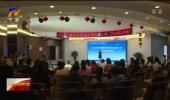 2021年宁夏黄河流域非遗讲解大赛吴忠赛区开赛-20210421