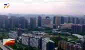 联播快讯丨银川市拟新建两条道路-20210420
