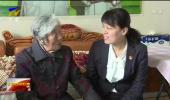 全国最美城乡社区工作者  张丽萍:把青春奉献给居民 是对社区工作的生动诠释-20210421