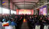 """向奋斗者致敬!宁夏举行庆祝""""五一""""国际劳动节颁奖会-20210429"""