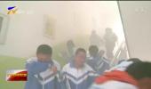 中国太平洋财险宁夏分公司组织开展校园安全知识培训-20210510