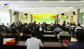 黄河流域九省区建立应急救援协同联动机制-20210519