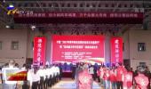 """宁夏""""2021年青年普法志愿者法治文化基层行""""暨""""法治助力先行区建设""""活动启动-20210519"""