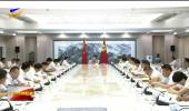 咸辉主持自治区政府党组党史学习教育专题学习并作党课报告 从百年党史中汲取奋进力量 在美丽新宁夏建设中展现新作为-20210621