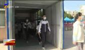 6.2万多名宁夏考生今天步入高考考场 各部门全力保障护航高考-20210607
