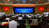 宁夏煤矿智能化建设全面提档加速-20210607
