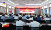 """宁夏向老党员颁发""""光荣在党50年""""纪念章-20210701"""