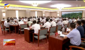 自治区召开庆祝中国共产党成立100周年理论研讨会-20210705