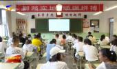 """银川市2021年三区中考""""择优录取""""批次网上录取开始"""