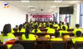 宁夏百名青少年研学营正式开营-20210729