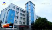 中国矿业大学银川学院更名为银川科技学院-20210705