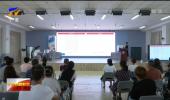 银川市兴庆区2021年民办中小学招生电脑派位今天进行-20210727