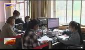 宁夏2021年生源地信用助学贷款7月15日开始办理-20210715