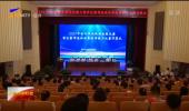 联播快讯|宁夏职业院校技能大赛总结表彰会暨教师教学能力比赛举行-20210723