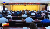 自治区宣讲团成员赴各地各单位宣讲习近平总书记'七一'重要讲话精神-20210716