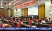 588名新招募西部计划志愿者投身宁夏乡村振兴-20210801