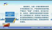 银川市暂停校外培训机构线下培训-20210801