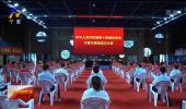 第十四届全国运动会宁夏代表团成立-20210824