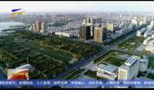 宁夏:63项执法事项将由市辖区综合执法机构集中执行-20210801