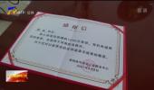 勇救落水女童的好少年顾航将千元慰问金捐赠河南人民-20210811