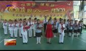 西吉举办送文化进军营活动-20210801
