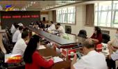 陈雍到自治区科协调研时强调 更好发挥桥梁和纽带作用 努力开创科协工作新局面-20210812