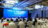 首届中国(宁夏)国际葡萄酒文化旅游博览会定于2021年9月25日至27日在宁夏银川举办-20210915