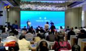 2021年地标农品中国行首站(宁夏)活动在银川启动-20210917