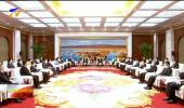 陈润儿 咸辉会见出席首届中国(宁夏)国际葡萄酒文化旅游博览会开幕式的国内嘉宾-20210925