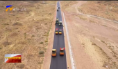 省道308线照壁山至镇罗公路主线贯通 预计9月中旬通车-20210901